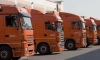TNT EXPRESS WORLDWIDE S.L. Foto 1